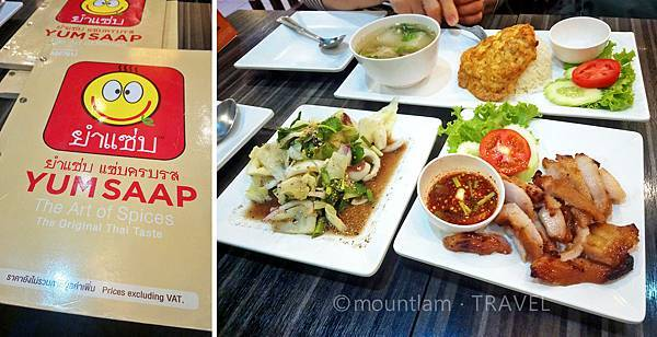 terminal 21 yum saap曼谷自由行