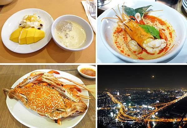 曼谷自助餐:彩虹雲霄酒店自助餐81樓