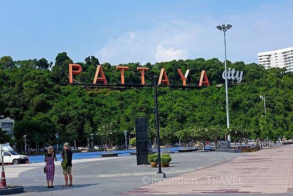 芭堤雅遊記之Pattaya City Sign