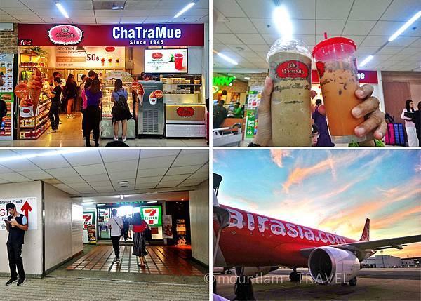 曼谷機場DMK