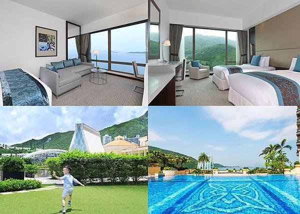 香港酒店優惠親子:香港愉景灣酒店住宿優惠連晚餐及海景早餐