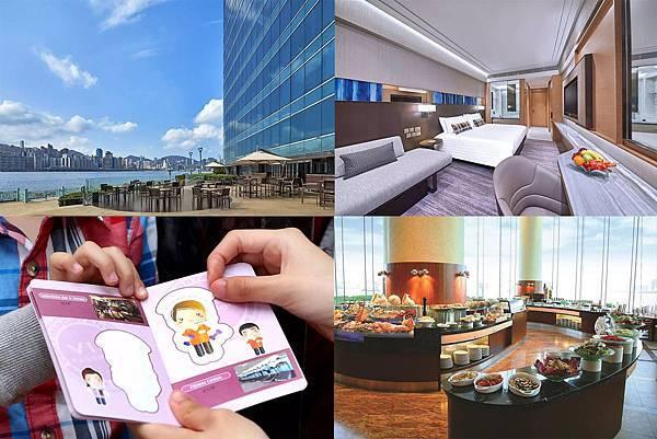 香港親子酒店優惠:九龍海逸君綽酒店 Harbour Grand 親子Staycation