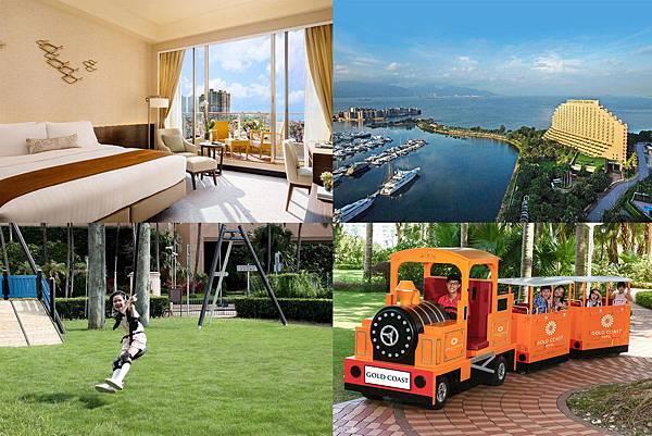 香港酒店Staycation親子優惠:香港黃金海岸酒店海景度假住宿
