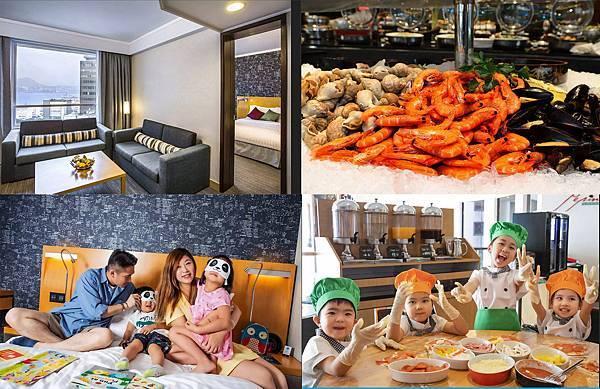 香港親子Staycation-novotel century住宿加早餐