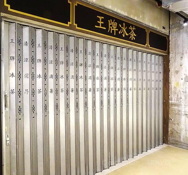 香港文青景點:南豐紗廠影相位