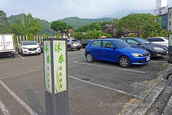 沐春溫泉湯宿停車場