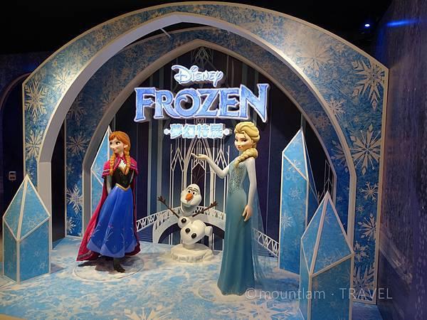 frozen展覽入口
