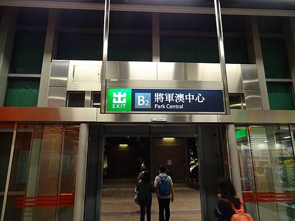 frozen exhibition hk 交通