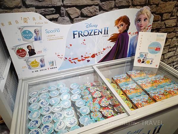 frozn展覽frozen yogurt