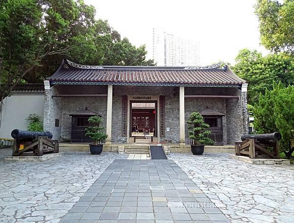 九龍城景點之九龍城寨公園Armshouse