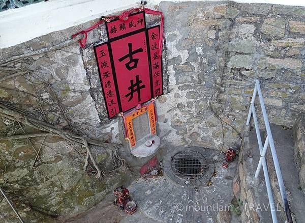 香港本地遊之赤柱景點馬坑公園