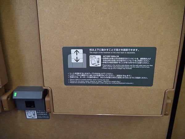 P1180481.JPG