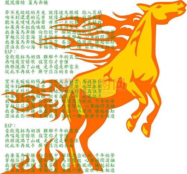 201102150728198636JtDgT_priv_meitu_1
