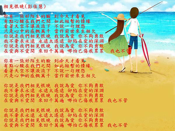 [wall001_com]_echi_echi_sea_1024_meitu_1