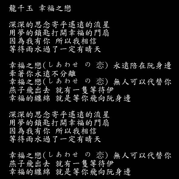 黑色抛光砖_meitu_1