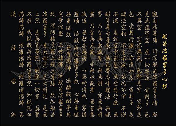 1000611心經背景圖-1