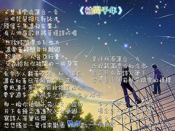 悠遊蓮田-景麗-_1