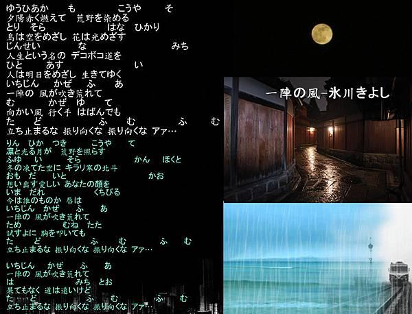 悠遊蓮田-景麗-
