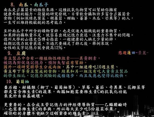 悠遊蓮田-景麗-_4