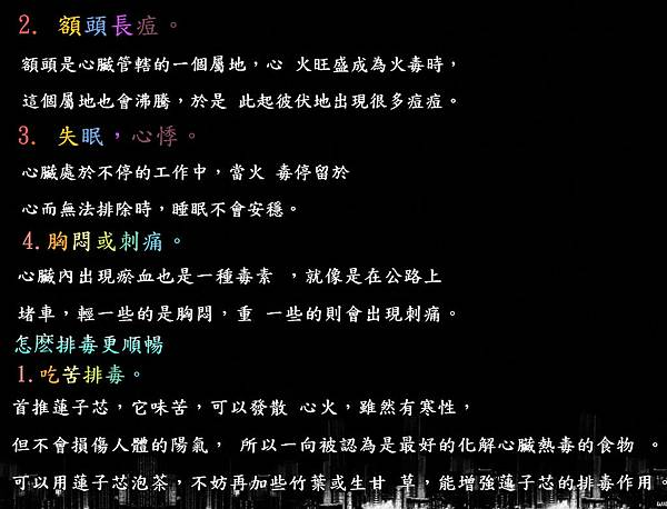 悠遊蓮田-景麗_6