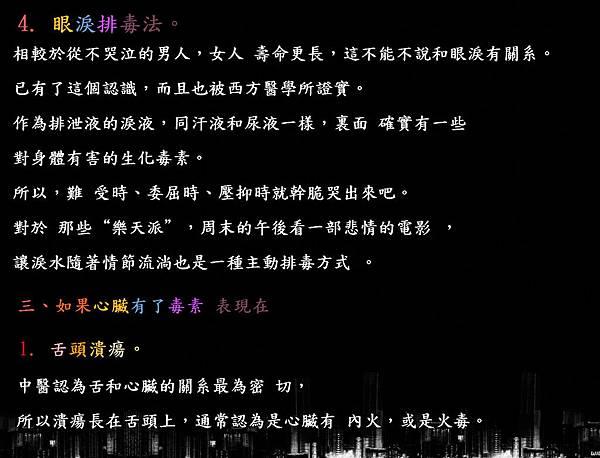 悠遊蓮田-景麗-5