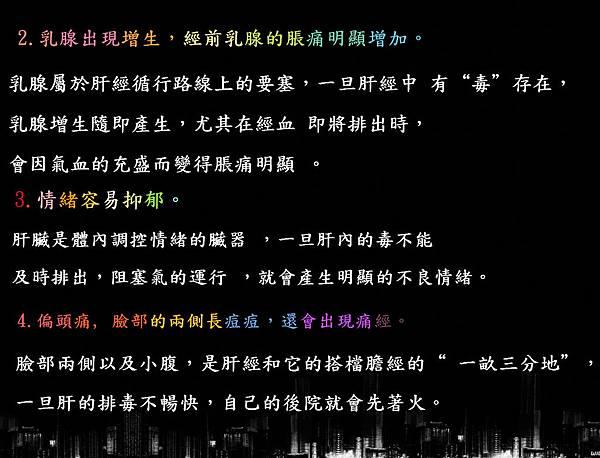 悠遊蓮田-景麗-3