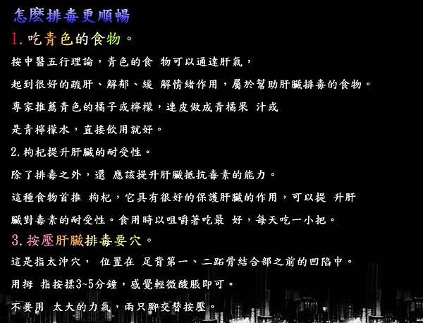 悠遊蓮田-景麗-4