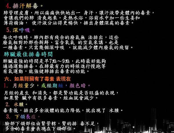 悠遊蓮田-景麗-11