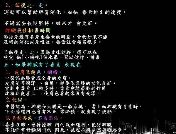 悠遊蓮田-景麗- _9