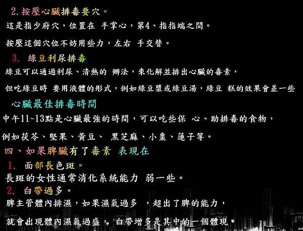 悠遊蓮田-景麗-7