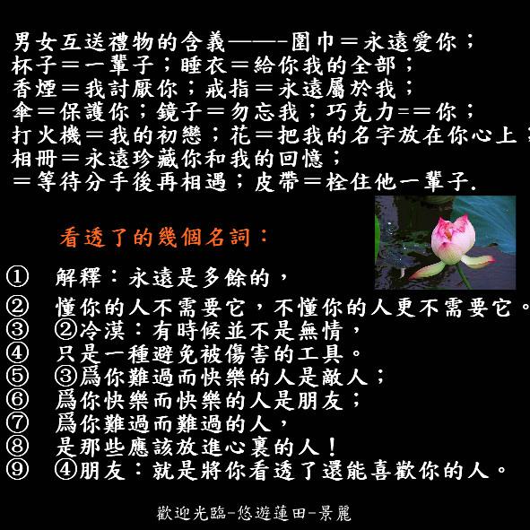 歡迎光臨-悠遊蓮田-景麗2