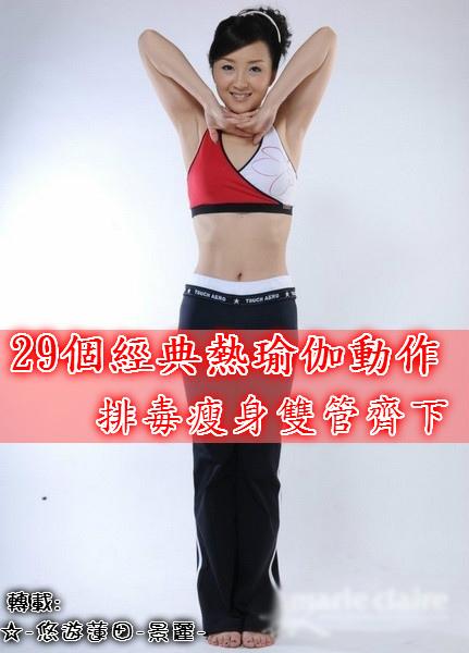 ☆-悠遊蓮田-景麗-0