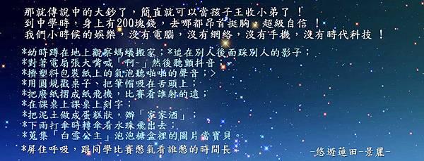 致青春時光_2