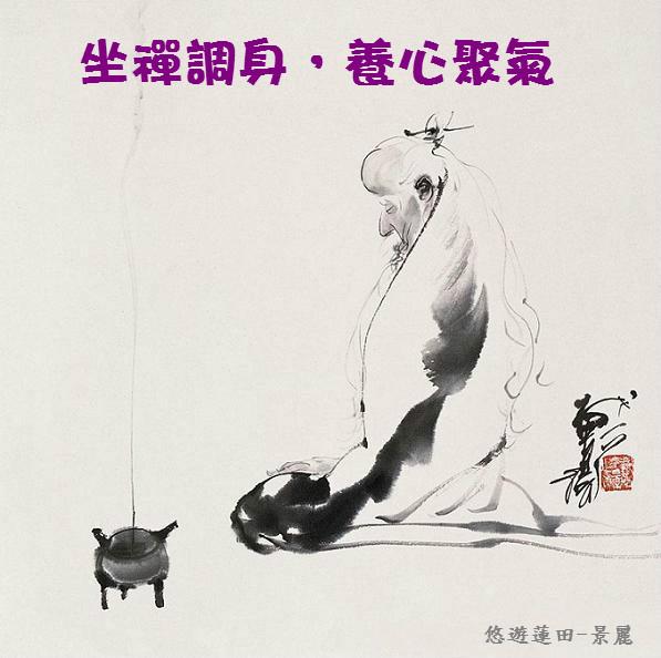 悠遊蓮田-景麗1