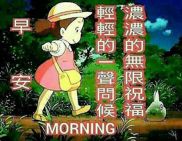 早安5_n