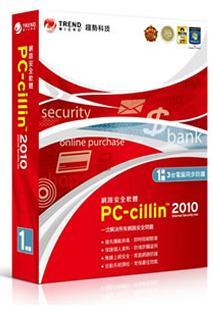 PC-cillin 2010.10.JPG