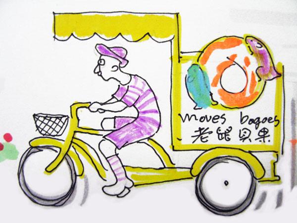 老鼠貝果三輪車