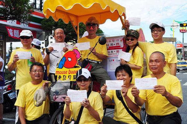 莫拉克颱風賑災勸募音樂會
