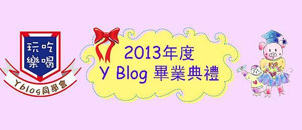 FB banner copy.jpg