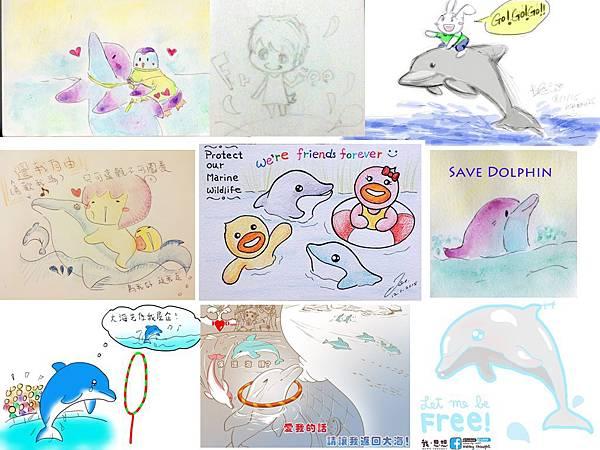 Save Dolphin.jpg