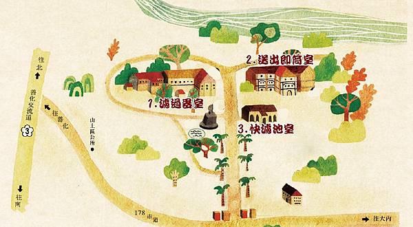原台南水道3
