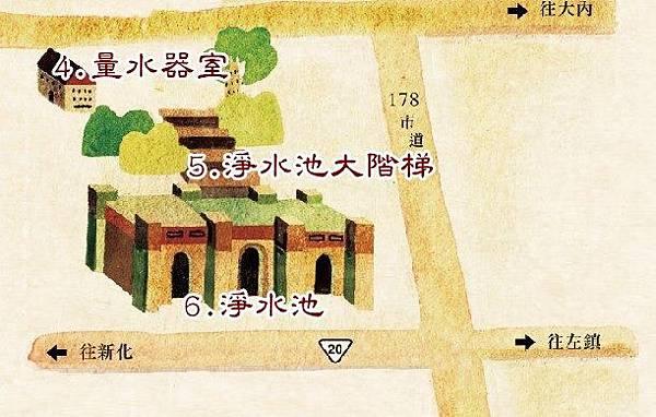 原台南水道4
