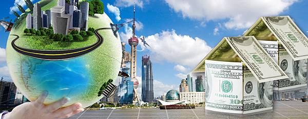 海外房地產投資