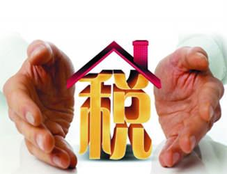 泰國房地產稅