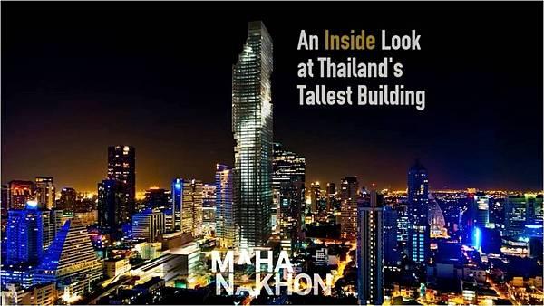 海外投資菁英泰國第一高樓3