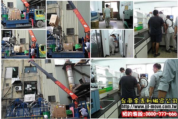 金吉利台南搬家新營區(榮剛科技股份有限公司)機械吊運案例分享