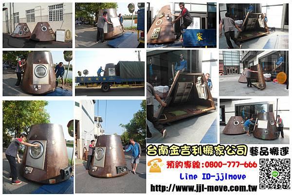 台南金吉利搬家台南新光三越小西門 藝術品搬運案例分享 台南搬家 高雄搬家