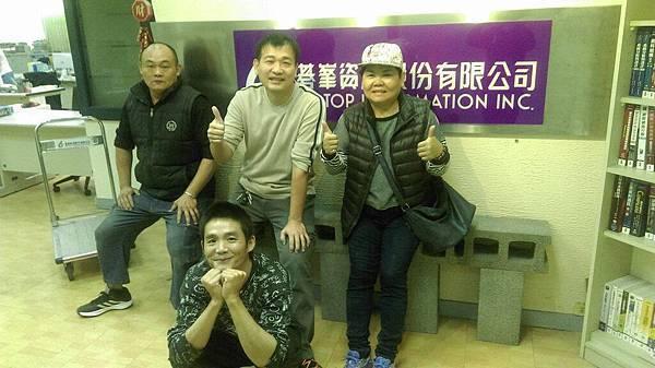 台南搬家公司的第一選擇,感謝基峯資訊股份有限公司-王先生推薦