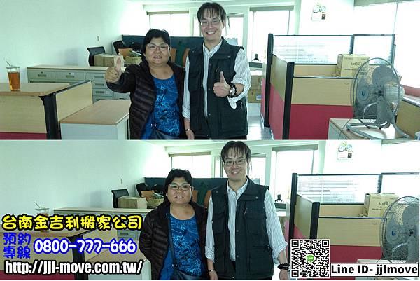 感謝江律師推薦! 相信金吉利台南搬家的專業,提供您最好的服務