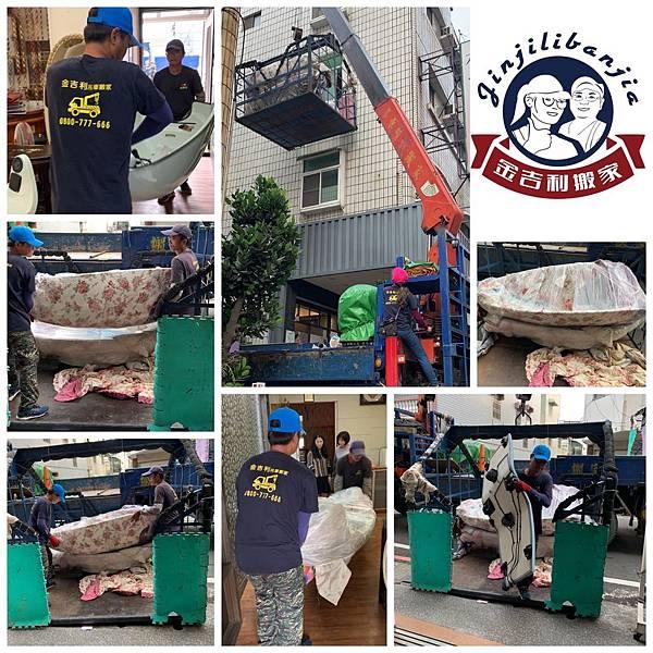 金吉利台南搬家公司-東區水漾時尚會館-美容儀器包裝搬運.jpg